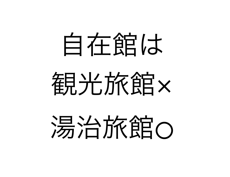 スクリーンショット 2014-11-21 9.46.50